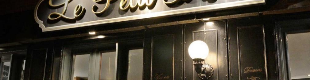 Les meilleurs bistrots en France pour trouver une partenaire d'un soir