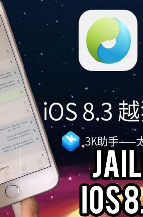 Comment jailbreak son iphone